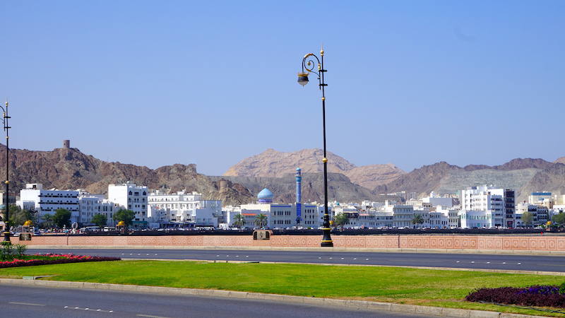 Muscat Maskat Oman